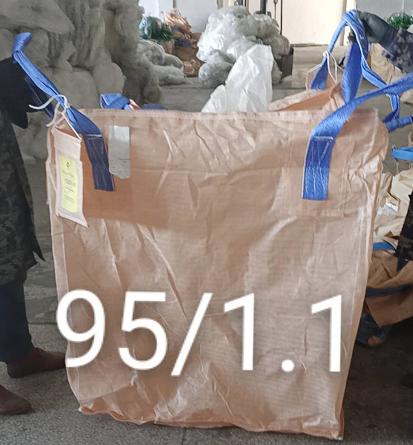 和平回收塑料价格